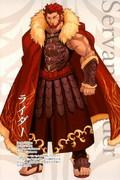 征服王イスカンダル