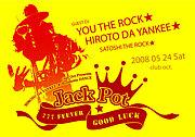 NEW PARTY:JACK★POT