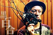 〜黒百合〜