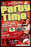 Party Time!毎月第3金曜日