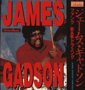 James Gadson