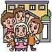 岡山県介護とシニアの情報交換