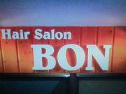 hair salon BON