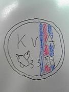 慶應バレーサークルKVA33期