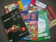 日本語教師Vicのオフライン