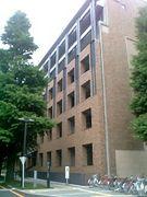 東京大学 経済学部