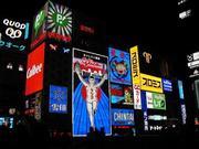 関西人やのに東京に‥