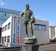 鹿児島高専 鎌田<最重要>