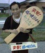 ( ・介・)<ナンカクワセロ