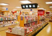 大型書店が好き