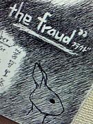 the fraud(フラウド):バンド