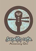 SanshinCafe.