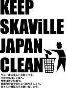 KEEP SKAViLLE JAPAN CLEAN