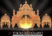 東京ミレナリオ2005-2006