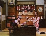 テツさんとネロちゃん