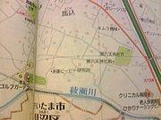 斉藤ピーピー研究所が気になる。