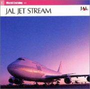 Jet Streamは小野田英一派