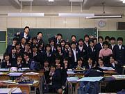 平成17年度 鴨居中学校3年4組