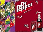 ドクターペッパーを探す会