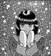間柴久美〜はじめの一歩〜