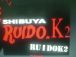 SHIBUYA RUIDOK2 cafe