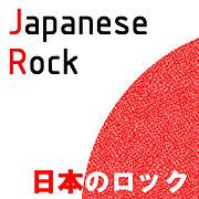 Japanese Rock - ロック -