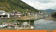 熊本県芦北町立湯浦小学校