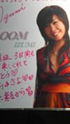 IZUMI (新田 泉)
