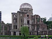 広島に引っ越してきました