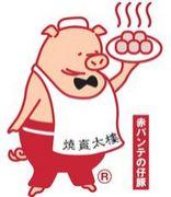 関西のB級食べ歩き(下戸向け)