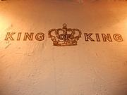 鵠沼海岸「King of King」