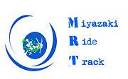 MRT(miyazaki ride track)