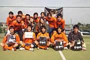 FC SCRATCH