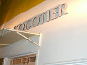 COCOTIER ココティエ