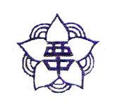 掛川市立西中学校