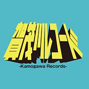 賀茂川レコード