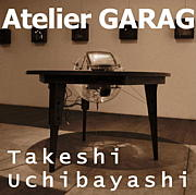 内林武史 / Atelier GARAG