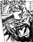 北斗の拳オモシロ悲鳴研究会