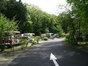 オートキャンプ日記・東京発