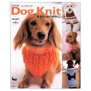 Dog Knit (gay only)