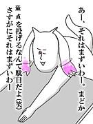 今年童貞組〜KDTG〜