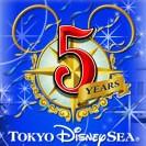 ☆TokyoDisneySea 5YEARS★