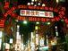 ★歌舞伎町★