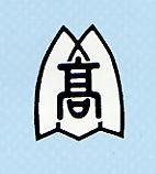 松戸矢切高等学校☆福祉教養科