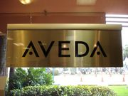AVEDAで働いてます!
