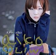aiko♡c/wカップリング