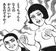 英子姉ちゃん