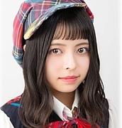 【AKB48 Team8】人見古都音