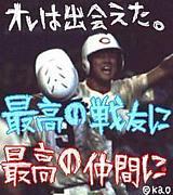☆3年C組☆ 吹田組♪