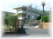 広島市立伴小学校